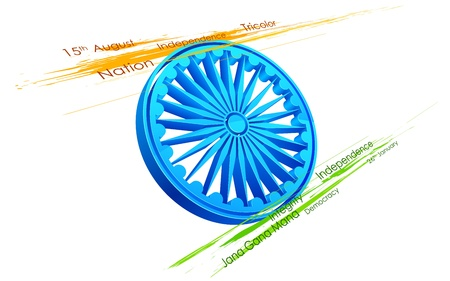 illustration of abstract grungy Indian flag with Ashok Chakra Stock Vector - 21471016