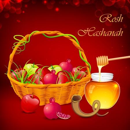 apple and honey: illustration of Rosh Hashanah background with honey on apple
