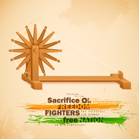 spinning wheel: illustration of spinning wheel on India background