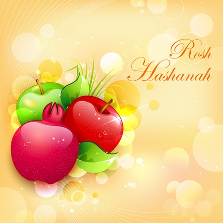 rosh: illustration of Rosh Hashanah background with pomegranate and apple