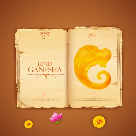 ganesha: illustration of Lord Ganesha in antique book