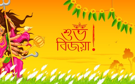 navratri: illustration of goddess Durga in Subho Bijoya (Happy Dussehra) background