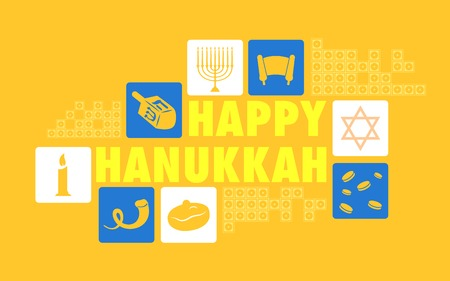 illustration of Happy Hanukkah Background Vector