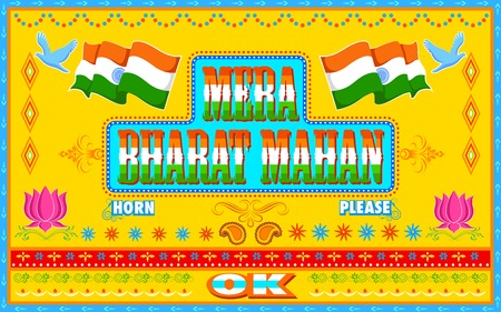 bharat: illustration of Mera Bharat Mahan ( My India is great ) in truck paint style Illustration