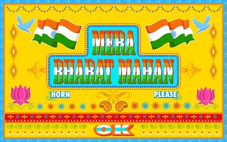 illustration of Mera Bharat Mahan ( My India is great ) in truck paint style Illustration