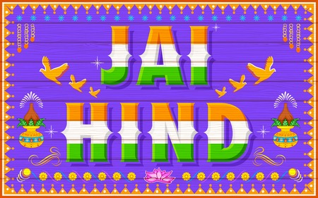 hind: illustration of Jai Hind (Victory to India)  in truck paint style