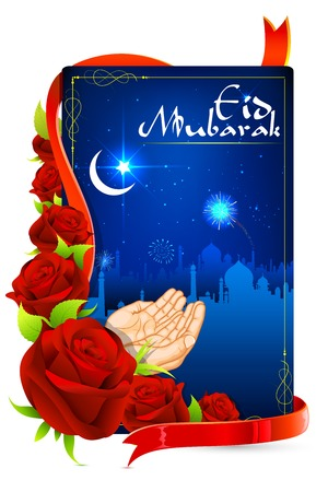 illustration of pair of hand praying for Eid in Eid Mubarak (Happy Eid) background with mosque Vector