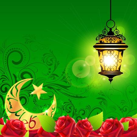 ramzan: illustration of illuminated lamp on Eid Mubarak (Happy Eid) background