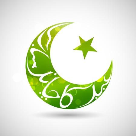 illustration of Eid Mubarak (Happy Eid) background with moon Stock Vector - 29273133