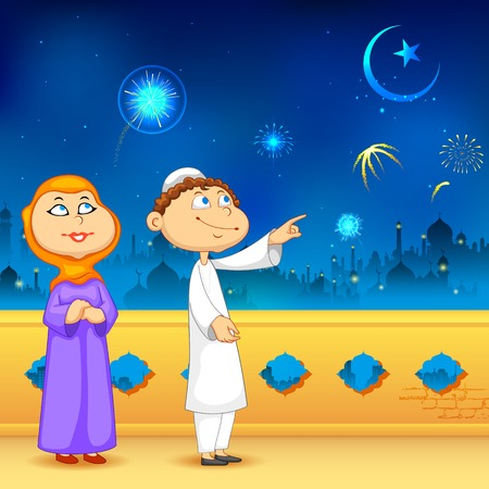 chand: illustration of people looking at moon for Eid celebration Illustration