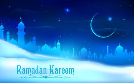 generoso: ilustraci�n de Ramadan Kareem fondo Ramad�n Generoso Vectores