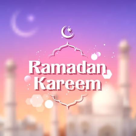 ramzan: illustration of Ramadan Kareem  Generous Ramadan  background