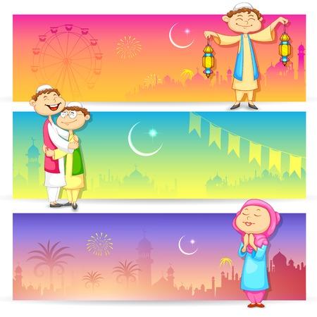 illustration of people celebrating Eid Vector