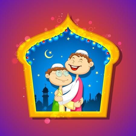 eid mubarak: illustration of people hugging and wishing Eid Mubarak Illustration