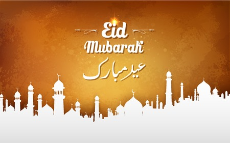 a holiday greeting: illustration of Grungy Eid Mubarak  Happy Eid  Background with mosque
