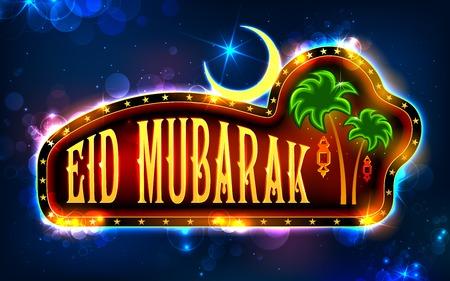 illustration of Eid Mubarak  Happy Eid  Wishing Illustration