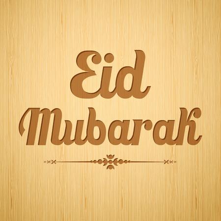 illustration of Eid Mubarak  Happy Eid  Wishing on wooden board Vector