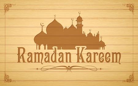 illustration of Ramadan Kareem  Generous Ramadan  background Vector