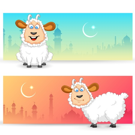 fitr: illustration of sheep wishing Eid mubarak Illustration