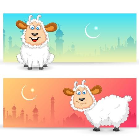 adha: illustration of sheep wishing Eid mubarak Illustration