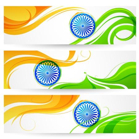 splashy: illustration of tricolor India banner with Indian flag Illustration