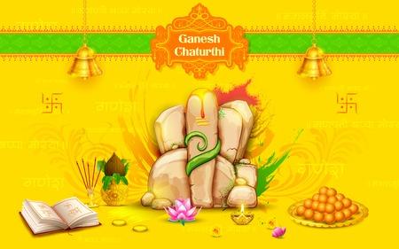 ganesh: ilustración de la estatua de Ganesha hecho de roca para Ganesh Chaturthi