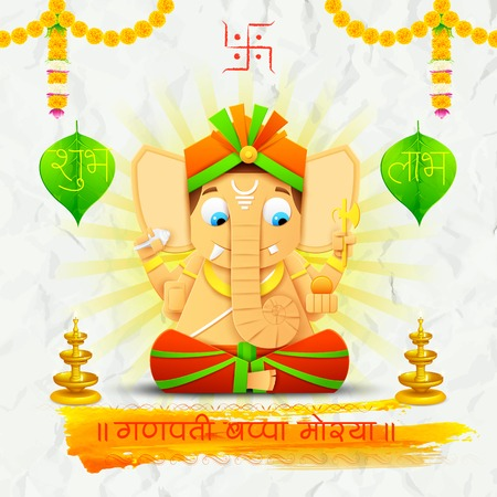 indian god: illustration of statue of Lord Ganesha made of paper for Ganesh Chaturthi with text Ganpati Bappa Morya  Oh Ganpati My Lord