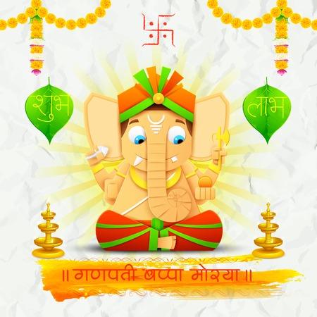 ganesh: ilustraci�n de la estatua de Ganesha hecho de papel de Ganesh Chaturthi con el texto Ganpati Bappa Morya Oh Mi Se�or Ganpati Vectores