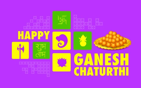 illustration of Happy Ganesh Chaturthi background Vector