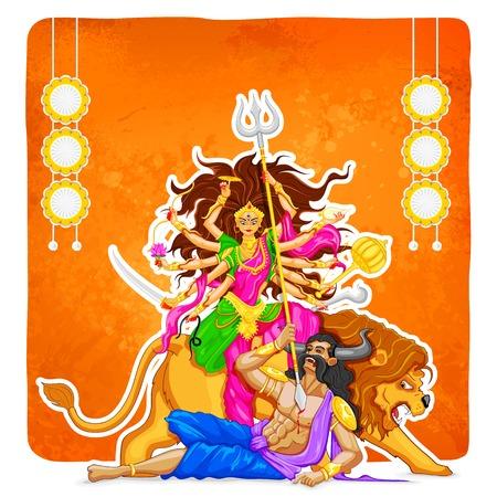 inmersion: ilustraci�n de la diosa Durga en Subho Bijoya (Happy Dussehra) fondo