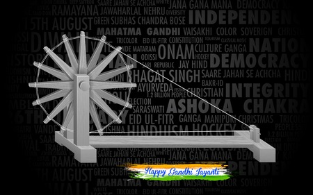 26th: illustration of spinning wheel on India background for Gandhi Jayanti