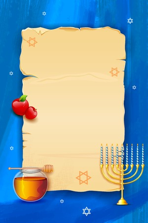 apple and honey: illustration of Rosh Hashanah background with honey on apple