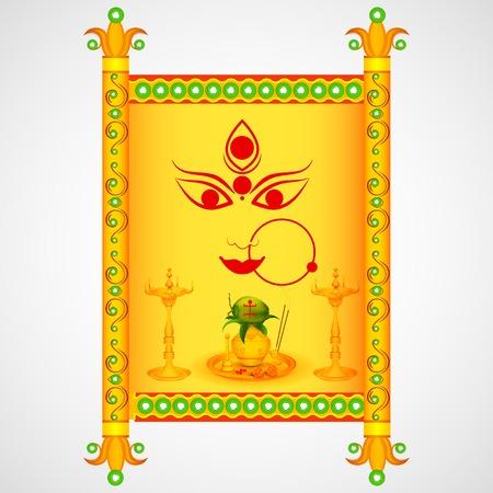 navratri: Happy Navratri