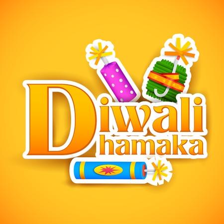 illustration of Diwali Dhamaka (Diwali Offer) for promotion and advertisment Vector