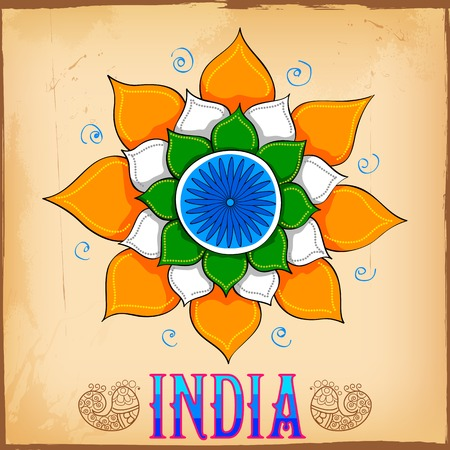 kitsch: illustration of Indian kitsch art style background with lotus