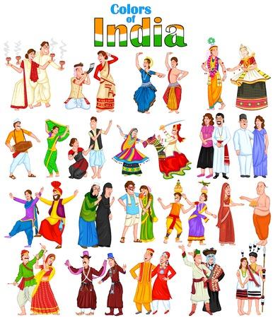 danseuse: Happy couple de diff�rents �tats de l'Inde Illustration