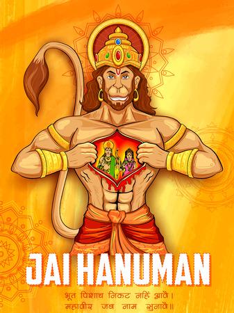illustratie van Lord Hanuman op abstracte achtergrond