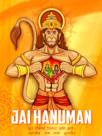god's: illustration of Lord Hanuman on abstract background