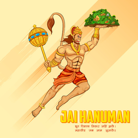 indian god: illustration of Lord Hanuman on abstract background