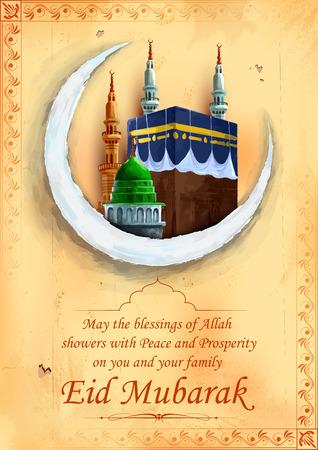 chand: ilustraci�n de Kaaba en La luna en Eid Mubarak (Happy Eid) de fondo