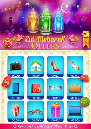 ramzan: illustration of Eid Mubarak (Happy Eid) sale offer