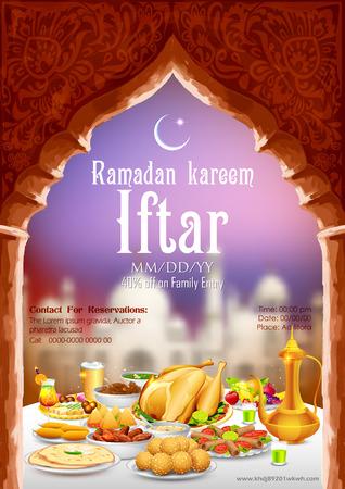 illustratie van heerlijke gerechten voor Iftar feest Stock Illustratie