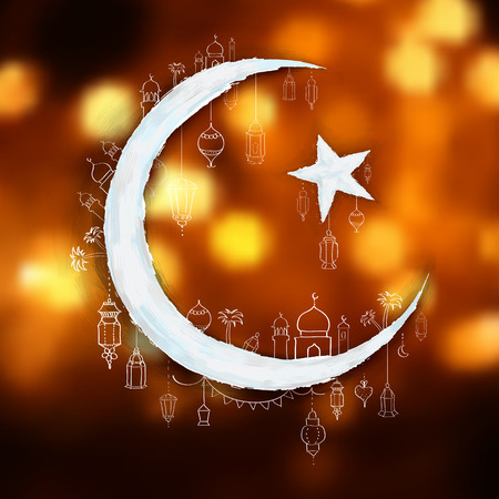 generous: ilustración del Ramadán Kareem (Ramadán generoso) de fondo