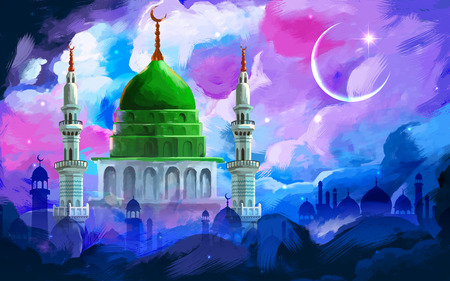 generoso: ilustraci�n del Ramad�n Kareem (Ramad�n generoso) de fondo