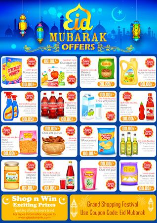 offers: illustration of Eid Mubarak (Happy Eid) sale offer