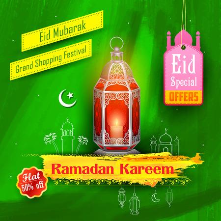 generoso: ilustraci�n del Ramad�n Kareem (Generoso Ramad�n) oferta de venta con la l�mpara iluminada Vectores