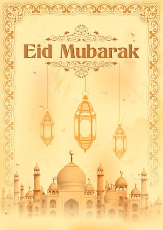 islamic prayer: illustration of Eid Mubarak (Happy Eid) greeting with illuminated lamp