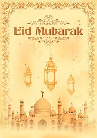 illustration of Eid Mubarak (Happy Eid) greeting with illuminated lamp