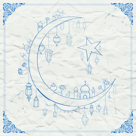 iftar: illustration of Ramadan Kareem (Generous Ramadan) background