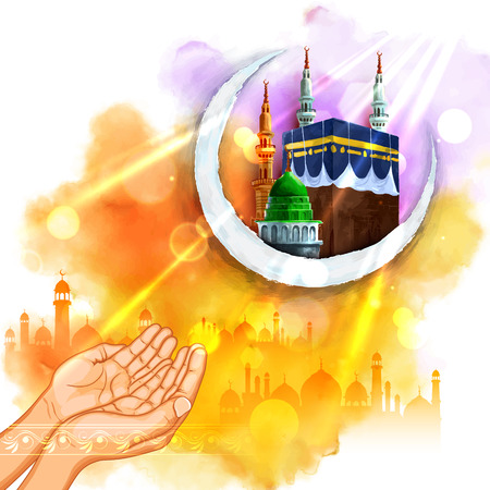 illustration of pair of hand praying for Eid in Eid Mubarak (Happy Eid) background with mosque Stock Illustratie